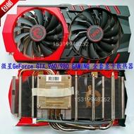 (爆款下殺)原裝 微星 紅龍  GTX 960 970 980 1070 GAMING 4G全套顯卡散熱器