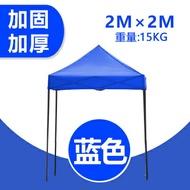 戶外遮雨棚廣告帳篷摺疊印字伸縮大傘四腳遮陽棚雨篷車棚擺攤陽台  WD