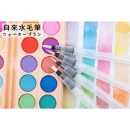 自來水筆 自 水彩畫筆書寫用具 美術用具(現貨)水彩筆 水性色鉛筆 儲水筆 水彩筆 科學毛筆 固體水彩筆 安億文坊
