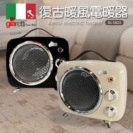 【義大利Giaretti】復古暖風電暖器(GL-1822)