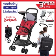 [FREE 4 GIFTS] Seebaby Backpacker Light Weight Stroller Travel Baby Stroller Dou