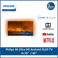 Philips 4K Ultra HD Slim OLED Android TV in 55 inch 55OLED804 | 65 inch 65OLED804 with Ambilight