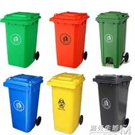 戶外垃圾桶大號環衛分類商用小區室外塑料大型240升120L帶蓋腳踩 遇見生活