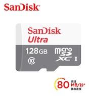 【增你強公司貨】【Ultra高速卡~80Mb/s】無轉卡~SANDISK ULTRA microSDHC/microSDXC UHS-I 128G 記憶卡