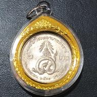 เหรียญ2บาท พญานาค โรงพยาบาลศิริราช ใช้เหรียญใหม่UNC พร้อมกรอบอะคริลิคอย่างดีสีทอง