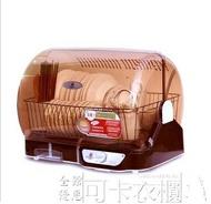 家用立式烘碗機小型台式消毒碗柜殺菌烘干碗柜餐具碗筷消毒 DF -可卡衣櫃