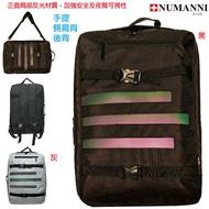 28-332【NUMANNI 奴曼尼】》持續蔓延全球安全休閒機能型防潑水尼龍手提後背包 (2色)
