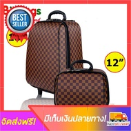 [ลดจุใจ] กระเป๋าเดินทาง ล้อลาก ระบบรหัสล๊อค เซ็ทคู่ 18 นิ้ว/12 นิ้ว รุ่น 98818 กระเป๋าเดินทางล้อลาก กระเป๋าลาก กระเป๋าเป้ล้อลาก กระเป๋าลากใบเล็ก กระเป๋าเดินทาง20 กระเป๋าเดินทาง24 กระเป๋าเดินทาง16 กระเป๋าเดินทางใบเล็ก travel bag luggage size ของแท้