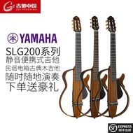 Yamaha Yamaha Silent Guitar Slg200S Folk Guitar Slg200N Classical Guitar Portable Travel Piano
