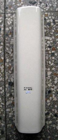 HCG 和成 ALPS 阿爾卑斯臉盆腳柱 LF320SL面盆磁柱腳 F320L臉盆長腳 LF320L瓷柱腳 洗臉盆支架