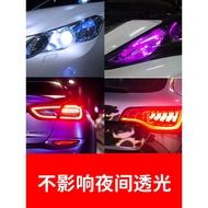 🔥汽車尾燈貼膜🔥可撕噴膜 大燈后車燈改色 熏黑磨砂黑噴漆 透光改裝透明