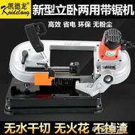 木工帶鋸機小型多功能鋸床台鋸電動工具臥式切割機