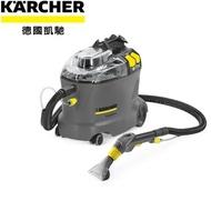 【KARCHER 凱馳】專業級工用/商用 地毯清洗機/高壓清洗機(PUZZI 8/1C)