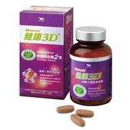【統一】Metamin健康3D(90錠/瓶) 調節血糖/血脂 雙效認證