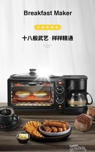 麵包機多士爐家用多功能三明治早餐機神器三合一面包烤箱1人-2人咖啡