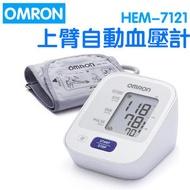 OMRON - HEM-7121 手臂式電子血壓計 血壓機 歐姆龍 平行進口 上臂自動血壓計, 帶有高壓預警, 14組血壓記憶值