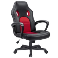 Kaimeng Office Desk Chair Gaming Chair High Back Leather Ergonomic Adjustable Racing Chair Executive Computer Chair (Red)
