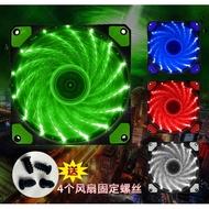 臺式電腦主機殼風扇 8CM 12CM釐米12V靜音LED彩燈發光散熱風扇33燈