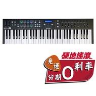 【硬地搖滾】全館$399免運!Arturia Keylab Essential 主控 鍵盤 49鍵 黑色 MIDI 鍵