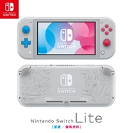 任天堂 Nintendo Switch Lite 蒼響/藏瑪然特
