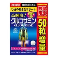 ORIHIRO 高純度葡萄糖胺 900+50粒裝