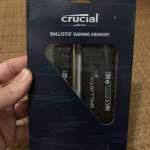 Crucial Ballistix 32GB RAM (2 X 16GB) DDR4 3200MHz C16