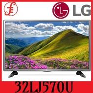 LG TV 32LJ570U FULL HD WEB OS SMART TV