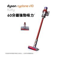 【送V10收納架】Dyson 戴森 V10  SV12 fluffy 手持無線吸塵器