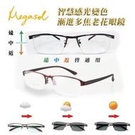 【MEGASOL】斯文青中性眉框漸進多焦老花眼鏡變色墨鏡太陽眼鏡(氣質書生半框-9JB-BR深棕色)