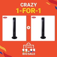 Europace Tower Fan Bundle - Buy One get One Free (Black)