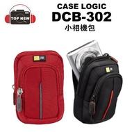 CASE LOGIC 美國凱思 DCB-302 小型 相機 包 適用 RX100 系列