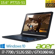 【Acer 宏碁】福利品 PT715-51-76UB 15.6吋電競筆電-黑(i7-7700/16G/512G SSD/GTX 1060/Win10)