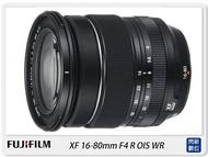 【折價券現折+點數10倍↑送】現貨! FUJIFILM 富士 XF 16-80mm F4 R OIS WR (16-80,公司貨)
