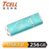 【TCELL 冠元】USB3.0 256GB 絢麗粉彩隨身碟(Tiffany藍)