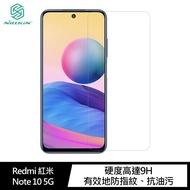【愛瘋潮】99免運 NILLKIN Redmi 紅米 Note 10 5G Amazing H+PRO 鋼化玻璃貼 套裝版 9H硬度