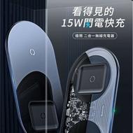 【NCC合格 一年保固】Baseus 倍思 透明 極簡二合一無線充電器 充電盤 iPhone 無限快充