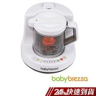 babybrezza  副食品自動調理機 蝦皮24h 現貨