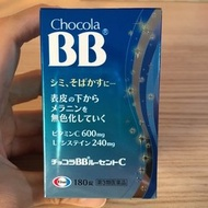 Chocola BB美白錠