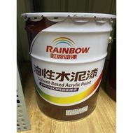 🌈【騰藝油漆】虹牌 油性水泥漆 5加侖 宅配