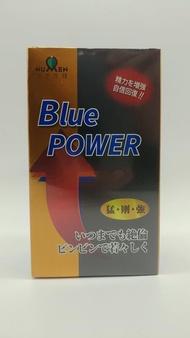 綠恩日本激強兒茶素藍牌B.P猛爆組 綠恩藍牌B.P能量保養膠囊 BLUE POWER (30粒裝)