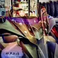神戶工坊 YAMAHA AEROX 155 開孔造型 短風鏡 遮陽板