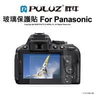 胖牛 玻璃保貼 Panasonic LX100 廠商直送
