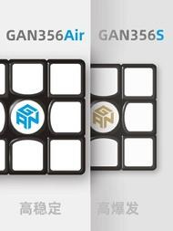 魔方 GAN356air x菲神魔方磁力限量版三3階比賽專用專業順滑全套套裝 七夕節禮物