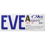 SS製藥  EVE止痛藥 【指定第2類醫藥品】SS製藥 白兔牌 EVE A止痛藥