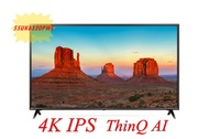 *****東洋數位家電***** LG   55型 UHD 4K IPS 硬板電視55UK6320PWE