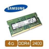Samsung 三星 4GB DDR4 2400 RAM 記憶體 (M471A5244CB0-CRC)