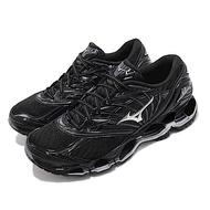 Mizuno 慢跑鞋 Wave Prophecy 8 男鞋