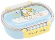 大賀屋 日本製 角落生物 藍 便當盒 安全餐具  收納盒 餐盒 餐具 角落小夥伴 SAN-X 正版 J00015746