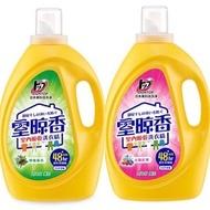 日本最新發售 獅王室晾香室內晾乾洗衣精2.6KG桶裝(元氣花果/療癒森香)