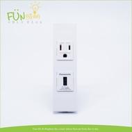 國際牌 Panasonic 系統櫃 組合品單USB WNF1081W+單插座 WNF1101W +蓋板 附發票